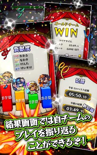 モンスターストライク スタジアム screenshot 10