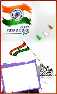 Download Independence Day Wishes Photo Framez For PC Windows and Mac apk screenshot 3