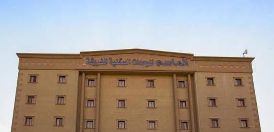 Al Masem Hotel Suite 1