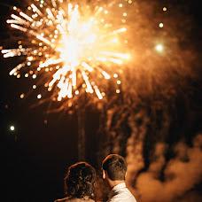 Wedding photographer Anton Mukhachev (AntonMuhachev). Photo of 20.07.2017