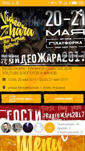 ВидеоЖара - náhled
