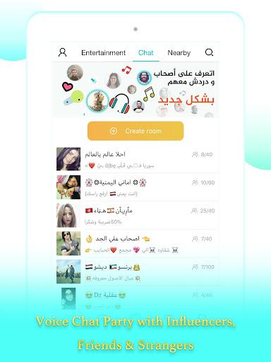 7Nujoomu2013 Live Stream Video Chat & Random Chat Room 5.9.1 screenshots 19