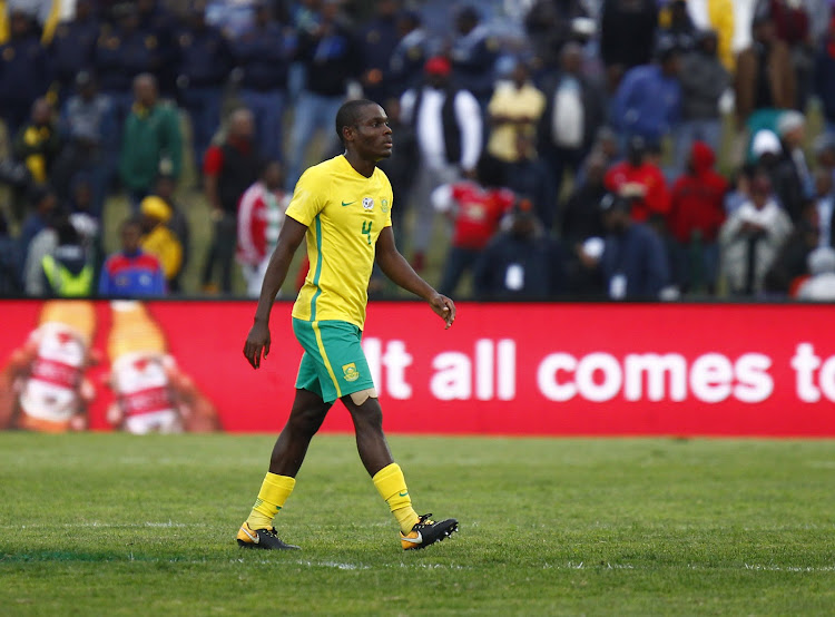 "SA Under-23 captain Tercious Malepe says being an Olympian is ""huge"" as it paved the way to stardom for the likes of Lionel Messi and Ronaldinho."