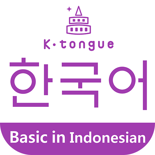 K-tongue in Indonesian
