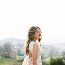 Hochzeitsfotograf Yuliya Anisimova (anisimovajulia). Foto vom 22.04.2015