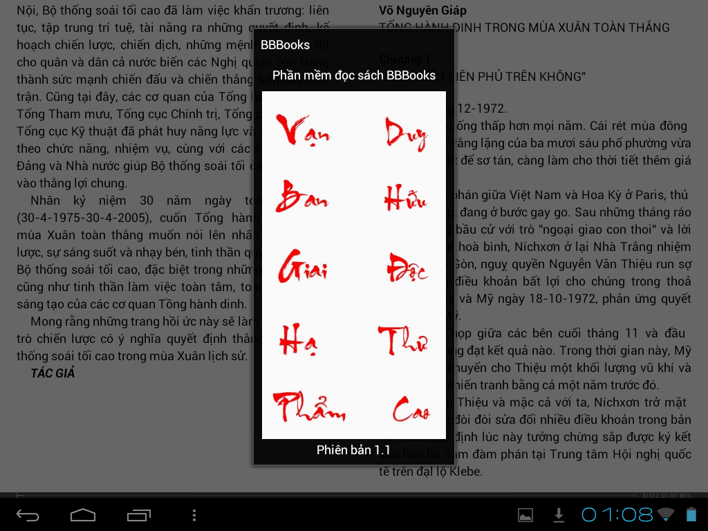 BBBooks - Reading Unlimited- screenshot