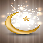 Eid Mubarak Images & Wishes 2018