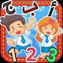 Arabic Language for Kids icon