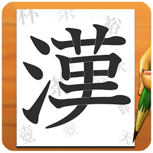 Order Kanji for PC and MAC