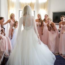 Wedding photographer Milan Lazic (wsphotography). Photo of 10.02.2017