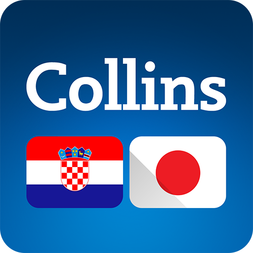 Collins Japanese<>Croatian Dictionary Icon