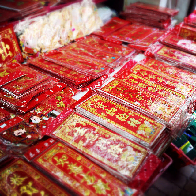 Chinese New Year, Decorations, 中國新年, 裝飾品, greetings, sayings,
