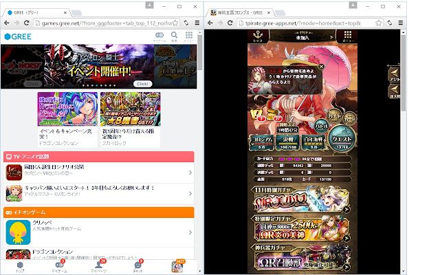 Smartphone SNS BrowserGame Extension