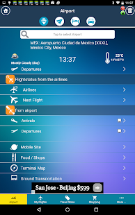 Mexico City Airport MEX Radar Flight Tracker- screenshot thumbnail