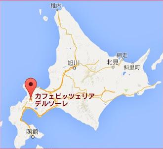 地図:ピッツァレストラン・デルソーレ