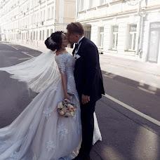 Wedding photographer Vasilisa Vakhromova (VasilisaV). Photo of 28.10.2018