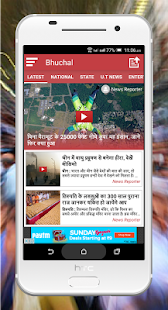 Big News - Hindi News Live- screenshot thumbnail