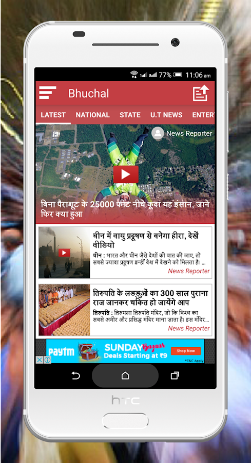 Big News - Hindi News Live- screenshot