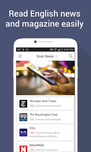英語ニュース 英語新聞 英語の勉強 : ScanNews