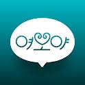 여보야 - 결혼, 재혼을 위한 중매쟁이 앱 icon