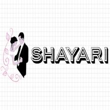 Download App Ultimate Shayari - Daily Update APK latest