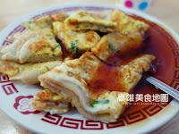 竹圍路 蛋餅