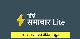 Download Fatafat APK latest version App by Subhankar sikder for