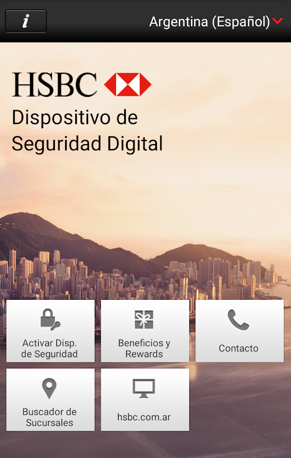 HSBC Mobile Banking: captura de pantalla