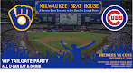 Brewers vs Cubs, VIP Tailgate Party