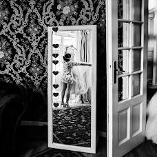 Wedding photographer Marius Marcoci (mariusmarcoci). Photo of 26.11.2018