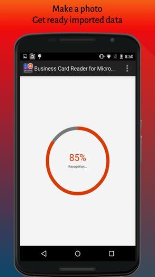 Business Card Reader for MS Dynamics CRM- screenshot