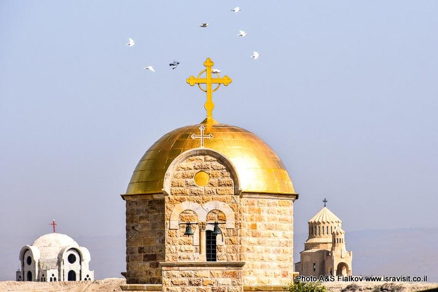 Купол церкви в Каср аль-Яхуд.