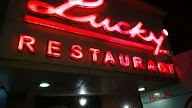 Lucky Restaurant photo 39