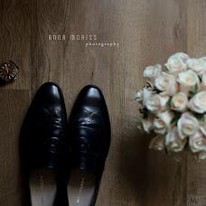 Wedding photographer Anna Voroshnina (AnnaMoriss). Photo of 07.07.2016