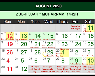Islamic Hijri Calendar 2020