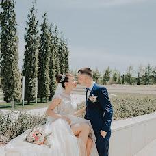 Wedding photographer Anna Ragushkina (AnnaKRD). Photo of 04.07.2018