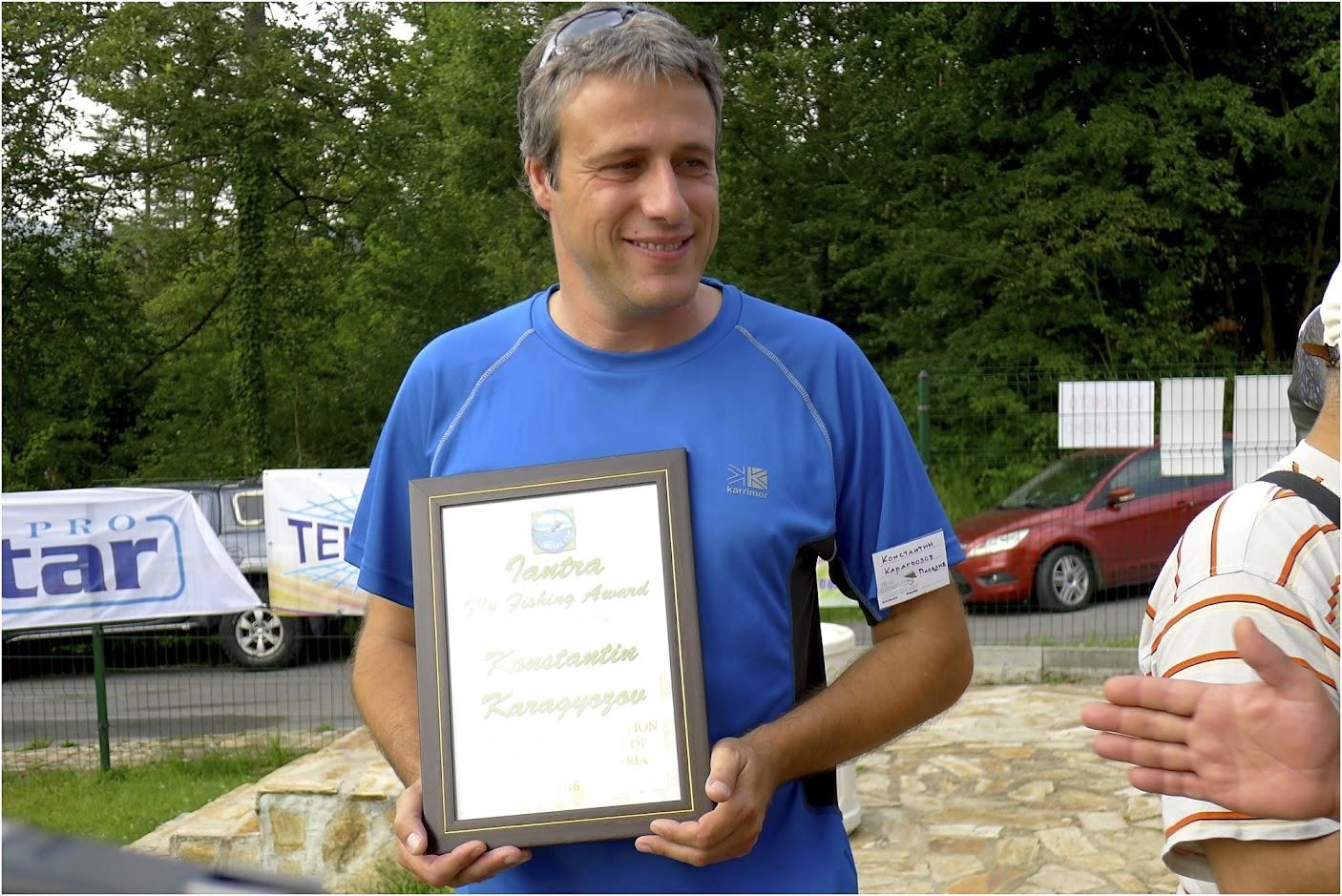 Наградите Iantra Fly Fishing за 2016 година - Константин Карагьозов