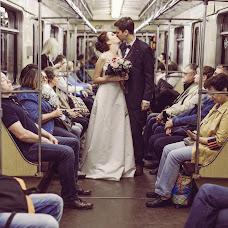Wedding photographer Margarita Karrents (mcurrents). Photo of 27.07.2017