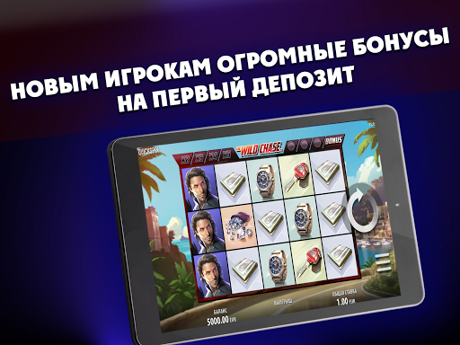 Клуб игровых автоматов game (apk) free download for Android/PC/Windows screenshot