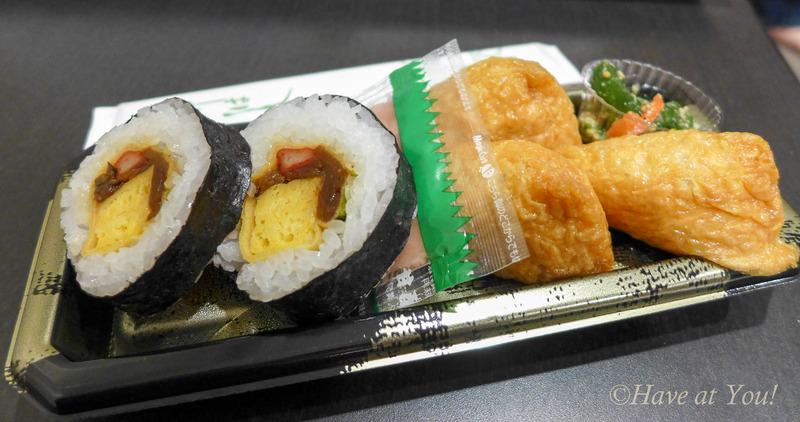 Village Kyoto sushi bfast