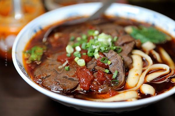 山西蕃茄牛肉麵刀削麵