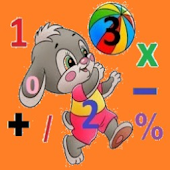 Kids GK Math Quiz