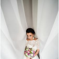 Wedding photographer Sergey Arinokhin (Arinoha). Photo of 11.02.2015