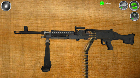 Weapon stripping 3D - náhled