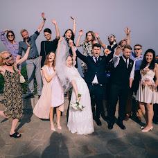Wedding photographer Anastasiya Guzenko (NasG). Photo of 20.08.2016