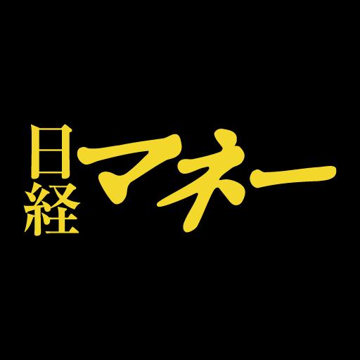 日経マネーDigital 新聞 App LOGO-硬是要APP