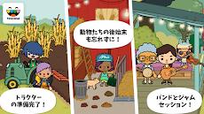Toca Life: Farmのおすすめ画像2