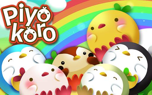 Piyokoro Free 1.5 Windows u7528 5