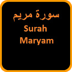 App Surah Maryam Mp3 APK for Windows Phone | Download
