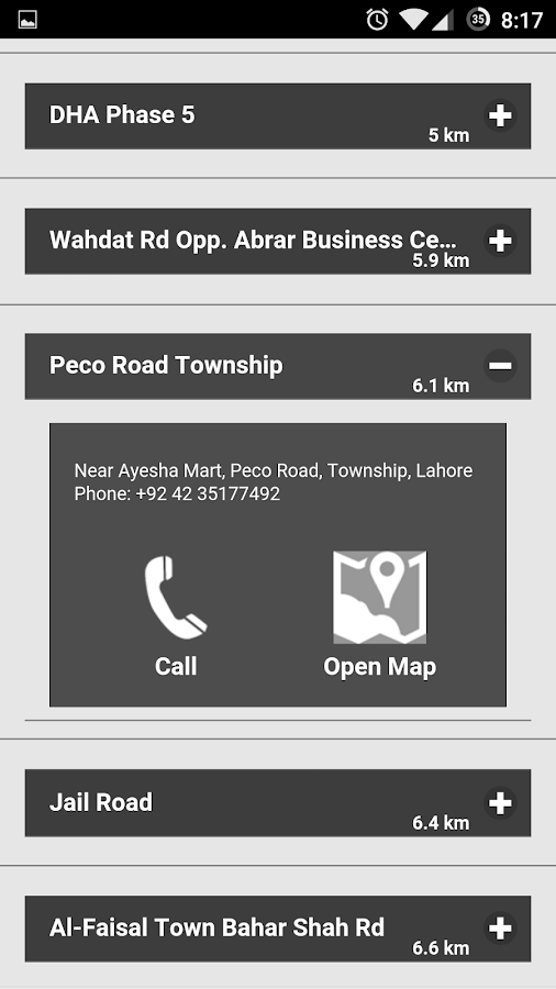 Shaukat Khanum Mobile App- screenshot